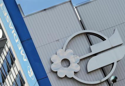 La sede di Mediaset a Cologno Monzese, 25 augosto 2013. ANSA/DANIEL DAL ZENNARO