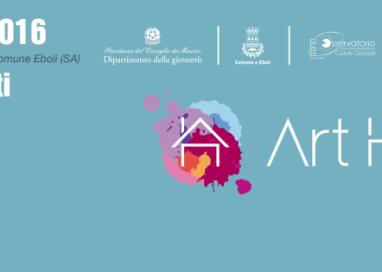 Martedì 17 maggio, alle ore 11:30, presso l'Aula Consiliare del Comune di Eboli si terrà la conferenza stampa di presentazione degli artisti selezionati per far parte del progetto Art House